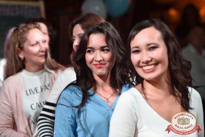 «Октоберфест-2017»: открытие. Выбор пивной столицы, 15 сентября 2017 - Ресторан «Максимилианс» Уфа - 20