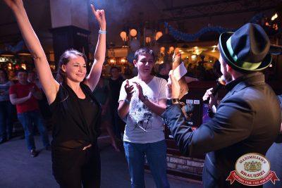 «Октоберфест-2017»: открытие. Выбор пивной столицы, 15 сентября 2017 - Ресторан «Максимилианс» Уфа - 29