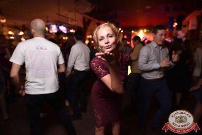 «Октоберфест-2017»: открытие. Выбор пивной столицы, 15 сентября 2017 - Ресторан «Максимилианс» Уфа - 37