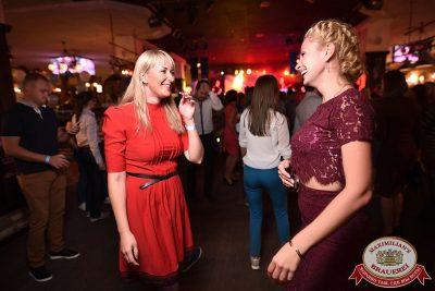 «Октоберфест-2017»: открытие. Выбор пивной столицы, 15 сентября 2017 - Ресторан «Максимилианс» Уфа - 38