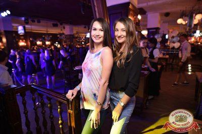 «Октоберфест-2017»: открытие. Выбор пивной столицы, 15 сентября 2017 - Ресторан «Максимилианс» Уфа - 45