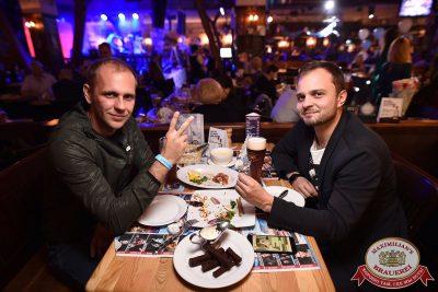 «Октоберфест-2017»: открытие. Выбор пивной столицы, 15 сентября 2017 - Ресторан «Максимилианс» Уфа - 47