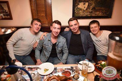 «Октоберфест-2017»: открытие. Выбор пивной столицы, 15 сентября 2017 - Ресторан «Максимилианс» Уфа - 49