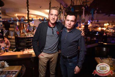 «Октоберфест-2017»: открытие. Выбор пивной столицы, 15 сентября 2017 - Ресторан «Максимилианс» Уфа - 53