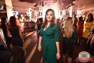 «Октоберфест-2017»: открытие. Выбор пивной столицы, 15 сентября 2017 - Ресторан «Максимилианс» Уфа - 56