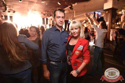 «Октоберфест-2017»: открытие. Выбор пивной столицы, 15 сентября 2017 - Ресторан «Максимилианс» Уфа - 60