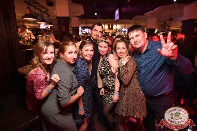 «Октоберфест-2017»: открытие. Выбор пивной столицы, 15 сентября 2017 - Ресторан «Максимилианс» Уфа - 61