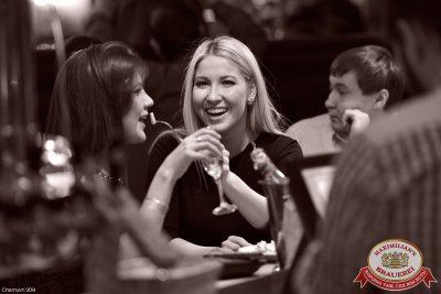 Оздоровительные вечеринки в «Максимилианс», 2 января 2015 - Ресторан «Максимилианс» Уфа - 04