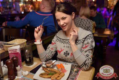 Оздоровительные вечеринки в «Максимилианс», 2 января 2015 - Ресторан «Максимилианс» Уфа - 05