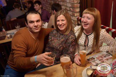 Оздоровительные вечеринки в «Максимилианс», 2 января 2015 - Ресторан «Максимилианс» Уфа - 06