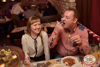 Оздоровительные вечеринки в «Максимилианс», 2 января 2015 - Ресторан «Максимилианс» Уфа - 13