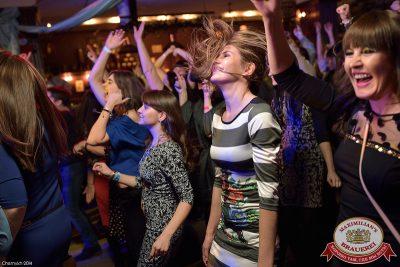 Оздоровительные вечеринки в «Максимилианс», 2 января 2015 - Ресторан «Максимилианс» Уфа - 27