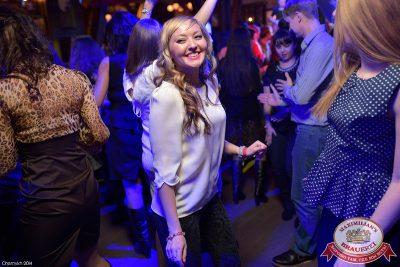 Оздоровительные вечеринки в «Максимилианс», 2 января 2015 - Ресторан «Максимилианс» Уфа - 28
