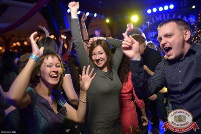 Оздоровительные вечеринки в «Максимилианс», 2 января 2015 - Ресторан «Максимилианс» Уфа - 29