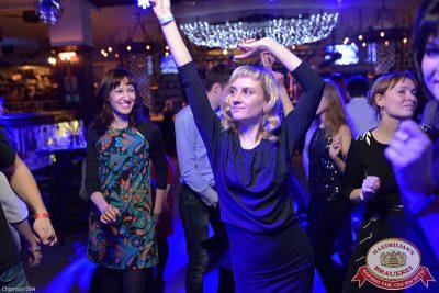 Оздоровительные вечеринки в «Максимилианс», 2 января 2015 - Ресторан «Максимилианс» Уфа - 33