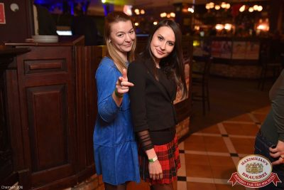 «Дыхание ночи»: Pago (Москва), 25 марта 2016 - Ресторан «Максимилианс» Уфа - 06