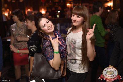 «Дыхание ночи»: Pago (Москва), 25 марта 2016 - Ресторан «Максимилианс» Уфа - 17