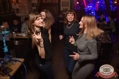 «Дыхание ночи»: Pago (Москва), 25 марта 2016 - Ресторан «Максимилианс» Уфа - 19
