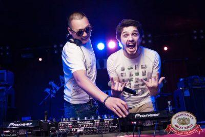 «Дыхание ночи»: DJ Pasha Lee (Москва), 30 января 2015 - Ресторан «Максимилианс» Уфа - 02
