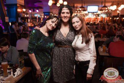 «Дыхание ночи»: DJ Pasha Lee (Москва), 30 января 2015 - Ресторан «Максимилианс» Уфа - 10