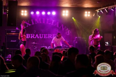 «Дыхание ночи»: DJ Pasha Lee (Москва), 30 января 2015 - Ресторан «Максимилианс» Уфа - 12