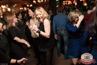 «Дыхание ночи»: DJ Pasha Lee (Москва), 30 января 2015 - Ресторан «Максимилианс» Уфа - 15