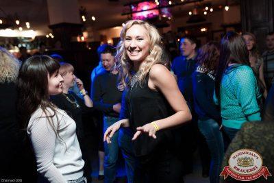 «Дыхание ночи»: DJ Pasha Lee (Москва), 30 января 2015 - Ресторан «Максимилианс» Уфа - 19