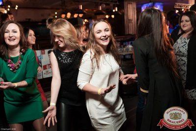 «Дыхание ночи»: DJ Pasha Lee (Москва), 30 января 2015 - Ресторан «Максимилианс» Уфа - 22