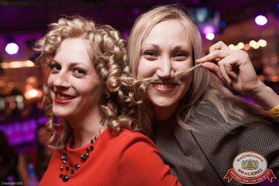 «Дыхание ночи»: DJ Pasha Lee (Москва), 30 января 2015 - Ресторан «Максимилианс» Уфа - 27