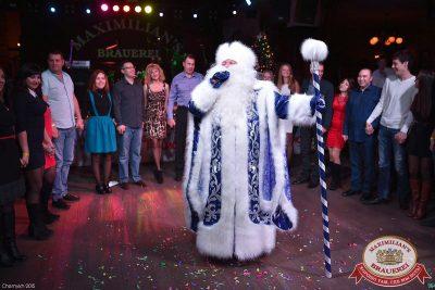 Письмо Деду Морозу: репетиция Нового года, 28 ноября 2015 - Ресторан «Максимилианс» Уфа - 01