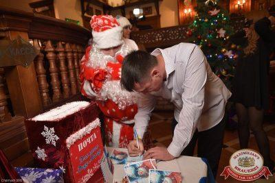 Письмо Деду Морозу: репетиция Нового года, 28 ноября 2015 - Ресторан «Максимилианс» Уфа - 02