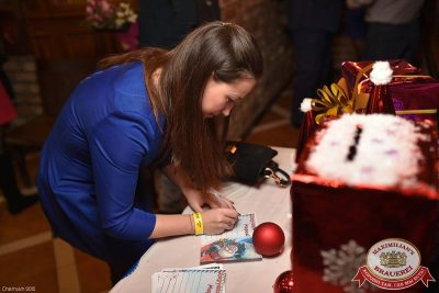 Письмо Деду Морозу: репетиция Нового года, 28 ноября 2015 - Ресторан «Максимилианс» Уфа - 04