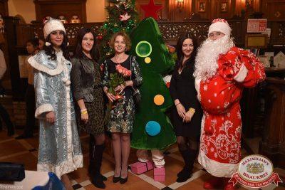 Письмо Деду Морозу: репетиция Нового года, 28 ноября 2015 - Ресторан «Максимилианс» Уфа - 06