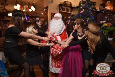 Письмо Деду Морозу: репетиция Нового года, 28 ноября 2015 - Ресторан «Максимилианс» Уфа - 07