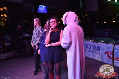 Письмо Деду Морозу: репетиция Нового года, 28 ноября 2015 - Ресторан «Максимилианс» Уфа - 10
