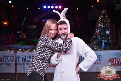 Письмо Деду Морозу: репетиция Нового года, 28 ноября 2015 - Ресторан «Максимилианс» Уфа - 12