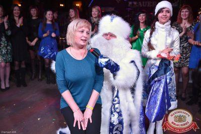 Письмо Деду Морозу: репетиция Нового года, 28 ноября 2015 - Ресторан «Максимилианс» Уфа - 17