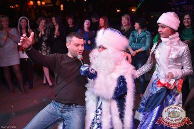 Письмо Деду Морозу: репетиция Нового года, 28 ноября 2015 - Ресторан «Максимилианс» Уфа - 18