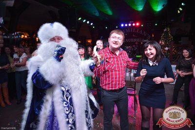 Письмо Деду Морозу: репетиция Нового года, 28 ноября 2015 - Ресторан «Максимилианс» Уфа - 19