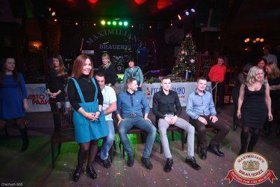 Письмо Деду Морозу: репетиция Нового года, 28 ноября 2015 - Ресторан «Максимилианс» Уфа - 20