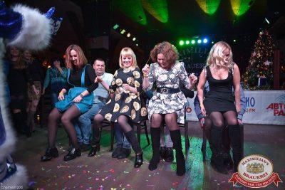 Письмо Деду Морозу: репетиция Нового года, 28 ноября 2015 - Ресторан «Максимилианс» Уфа - 21