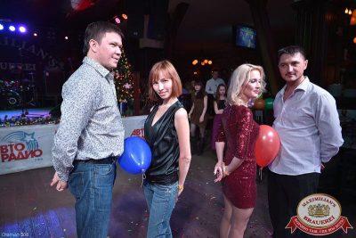 Письмо Деду Морозу: репетиция Нового года, 28 ноября 2015 - Ресторан «Максимилианс» Уфа - 22