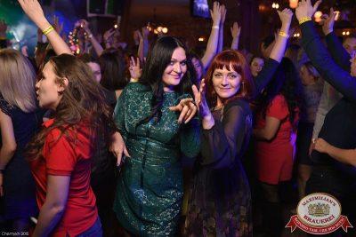 Письмо Деду Морозу: репетиция Нового года, 28 ноября 2015 - Ресторан «Максимилианс» Уфа - 33