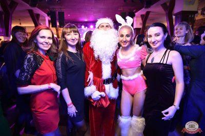 Письмо Деду Морозу: репетиция Нового года, 7 декабря 2018 - Ресторан «Максимилианс» Уфа - 10