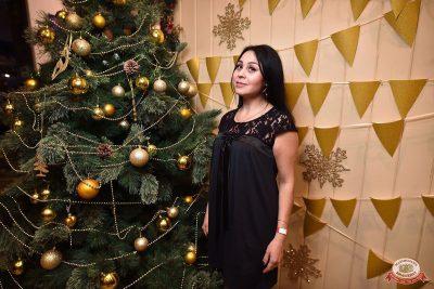 Письмо Деду Морозу: репетиция Нового года, 7 декабря 2018 - Ресторан «Максимилианс» Уфа - 11