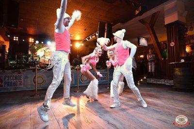 Письмо Деду Морозу: репетиция Нового года, 7 декабря 2018 - Ресторан «Максимилианс» Уфа - 12