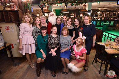 Письмо Деду Морозу: репетиция Нового года, 7 декабря 2018 - Ресторан «Максимилианс» Уфа - 2
