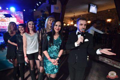 Письмо Деду Морозу: репетиция Нового года, 7 декабря 2018 - Ресторан «Максимилианс» Уфа - 26