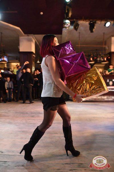 Письмо Деду Морозу: репетиция Нового года, 7 декабря 2018 - Ресторан «Максимилианс» Уфа - 27