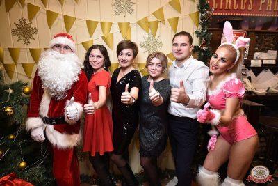 Письмо Деду Морозу: репетиция Нового года, 7 декабря 2018 - Ресторан «Максимилианс» Уфа - 3